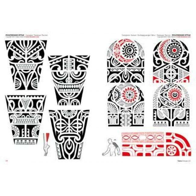 9a8647ded 3ntini - Tattoo Flash Drawings ''Tribal: Maori & Polinesian''. Zoom