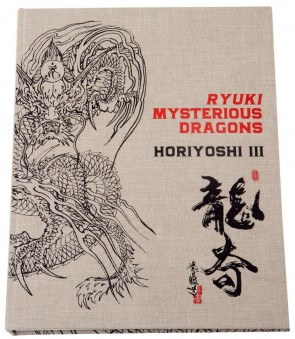 Mediafriends - Ryuki Mysterious Dragons by Horiyoshi III