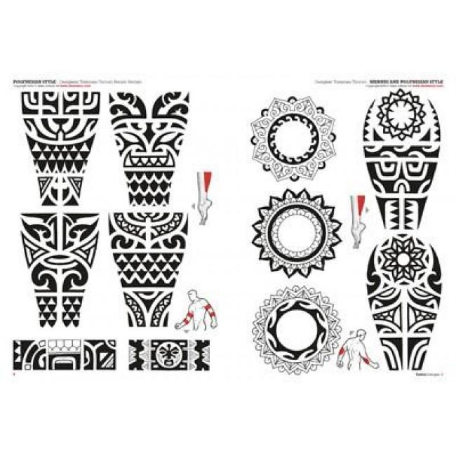 Tattoo Flash Maori: 3ntini - Tattoo Flash Drawings ''Tribal