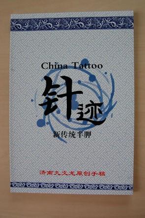 China Tattoo